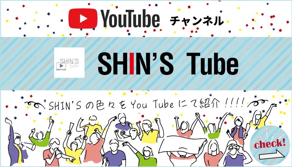 Youtubeチャンネル SHIN'S Tube